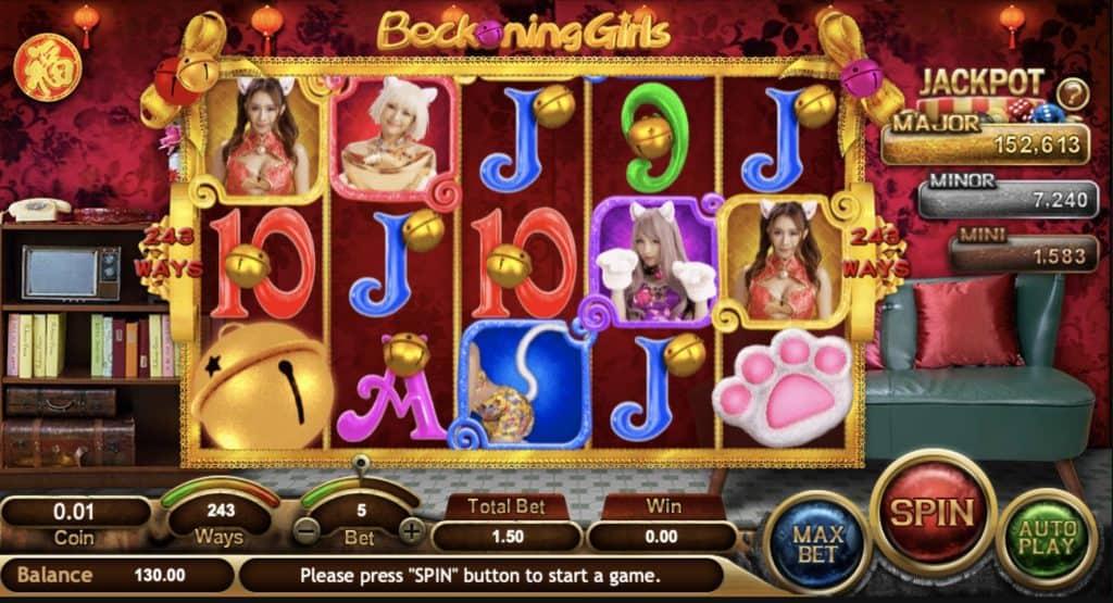 Beckoning Girls Slot Screenshot