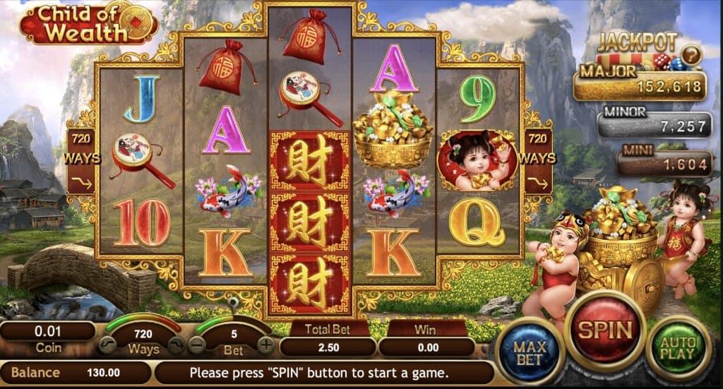 Child of Wealth Slot Screenshot